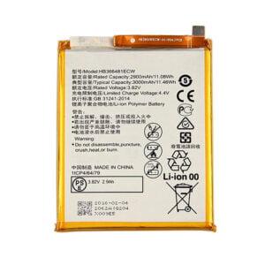 HUAWEI Battery HB366481ECW- ელემენტი