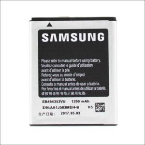 Samsung battery-Galaxy mini 5570